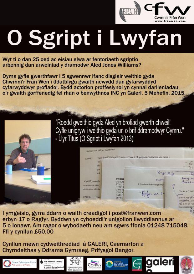 O Sgript i LwyfanTERFYNOL